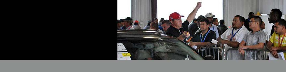 Аукционы компании Insurance Auto Auctions: